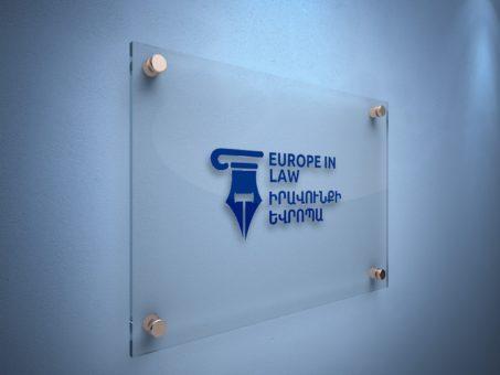ELA door sign